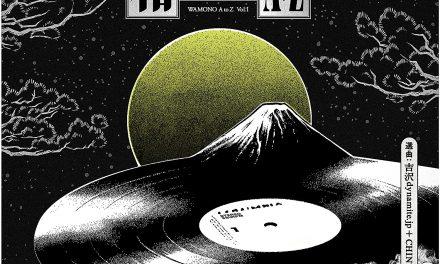 Wamono A To Z Vol. I – Japanese Jazz Funk & Rare Groove 1968-1980 – AOTM September 2020
