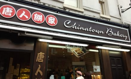 Chinatown Bakery, Astounding Baked Goods, London